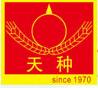 【招聘】武汉天种畜牧股份有限公司招聘简章