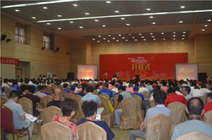 2016华南(江西)猪业博览会暨高效养猪高峰论坛