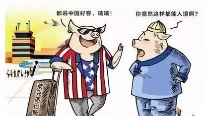 8月猪价开门红!进口肉含瘦肉精 企业:再不进口了!