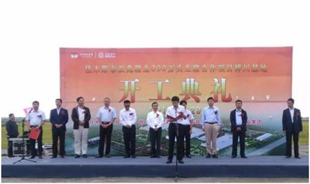 双兆猪业300万头生猪项目强势入驻黑龙江