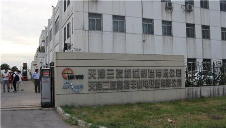 中国钱柜娱乐777官网营销创新联盟团队受邀参观天津三友机械制造有限公司