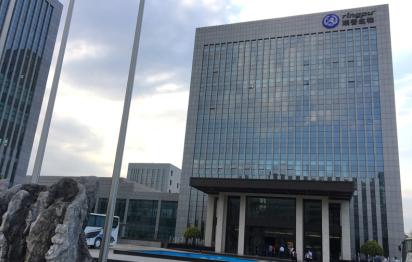天津瑞普生物技术股份有限公司参观活动