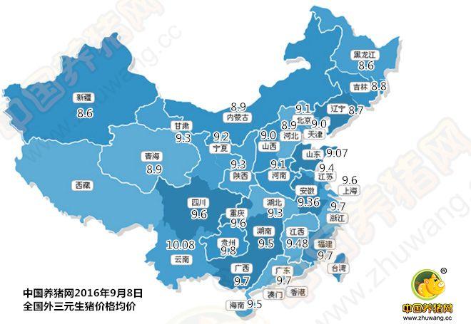 猪价中秋节前为何如此平静?辽宁玉米补贴最高可达180元/亩
