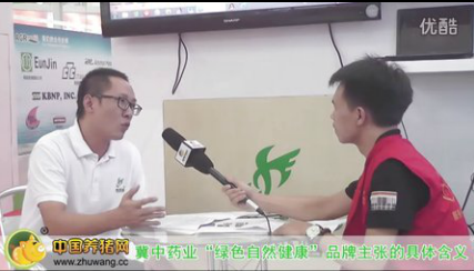 中国养猪网专访保定冀中药业研发经理李定刚博士