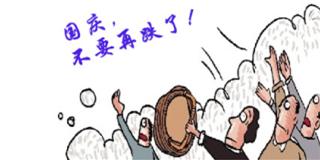 国庆猪价预测:跌势会否转变?能否蓄势待发?