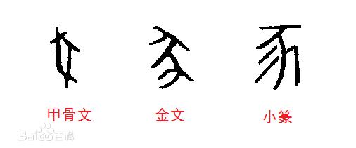 江西民间道法传授