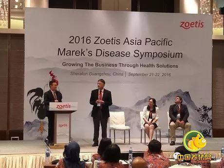 硕腾亚太区马立克氏病技术研讨会在广州隆重举行