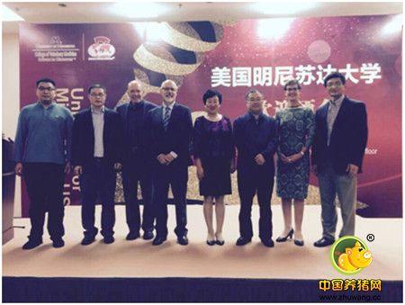 抢占国际养猪技术制高点——林印孙总裁、林峰总经理率团出席第五届李曼中国养猪大会