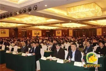 """重磅嘉宾莅临""""首届中国生态养殖技术创新大会"""""""