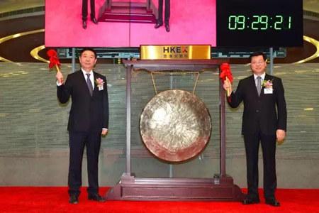 中粮肉食控股在香港联交所挂牌交易