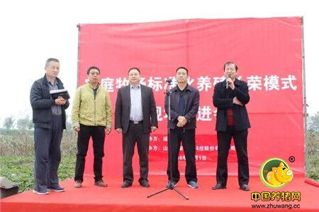 家庭牧场标准化养殖长荣模式(夏县)推进会成功举办
