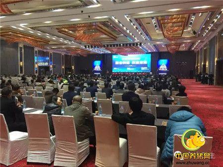 融合转型 改变未来——第17届光明荷斯坦牧业论坛在武汉开幕