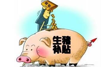 """农业部:农业补贴不会因为""""三权分置""""而减少"""
