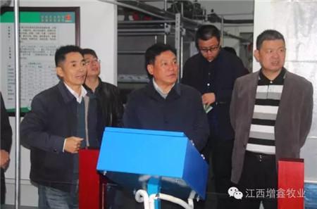 中共江西省委全面深化改革领导小组成员一行莅临增鑫牧业参观