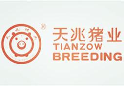 """""""勇攀'猪'峰""""! 天兆猪业成功在新三板挂牌"""