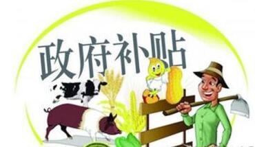 农业部:合作社能拿的补贴越来越多了!