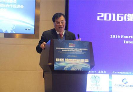 2016(第四届)中国动物福利与畜禽产品质量安全论坛在杭州顺利召开