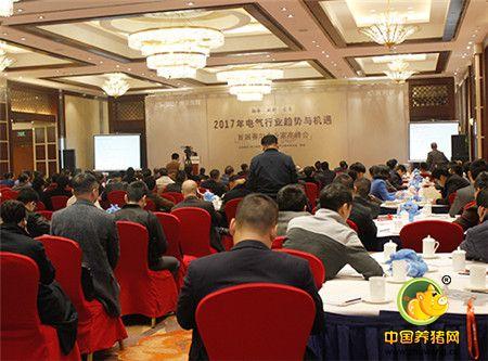 首届赛尔企业家高峰会在温州成功举办