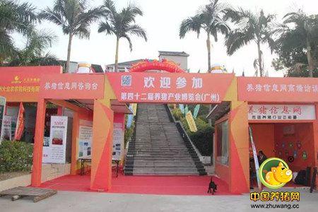 第42届养猪产业博览会圆满闭幕 恒丰强为到场客户答疑解惑