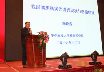 """中国第一个变异株腹泻二联灭活疫苗""""科泻宁""""隆重上市"""