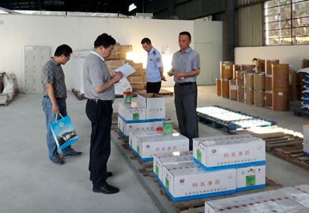 农业部曝光11月102批假兽药名单 涉及多家企业