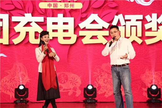 快乐养猪产业链,科技安佑新三农——2017年安佑集团充电会盛大召开