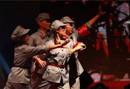 德康十周年晚会节目——长征颂