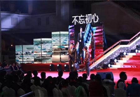 德康十周年庆典晚会——选择