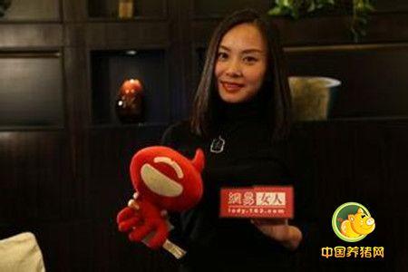 新希望六和董事长刘畅:我这颗钉子做得是称职的