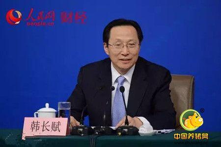 农业部部长韩长赋:五年内实现养殖废物无害化