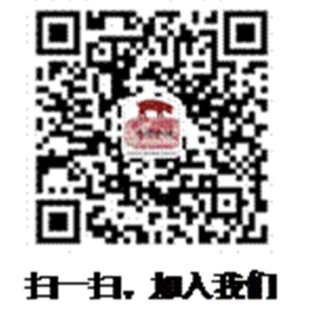 第六届李曼中国养猪大会 2017世界主业博览会