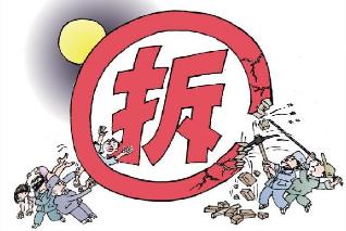2017全国8省猪场拆迁实行计划!4月份将加强力度!