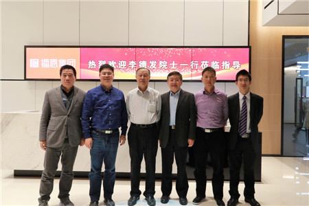 中国妓男院照片-中国工程院李德发院士一行莅临播恩集团指导