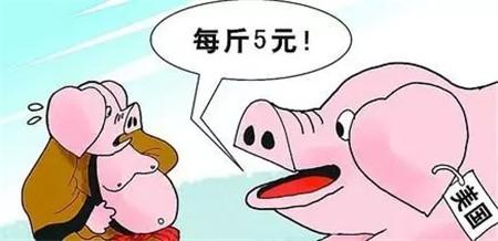 进口猪肉人人喊打?国内市场还是中国人的?