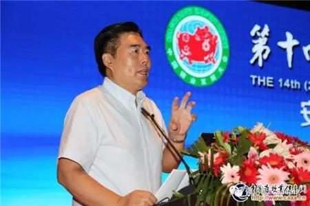 第五届全球猪业论坛暨第十五届(2017)中国猪业发展大会领导、嘉宾、专家简介(更新中)