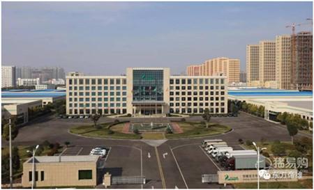 喜讯:安徽东方帝维生物制品股份有限公司正式入驻猪易购