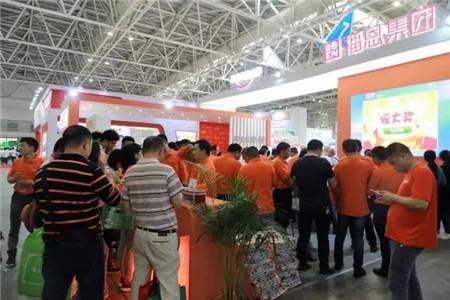 播恩集团,惊艳2017中国饲料工业展览会