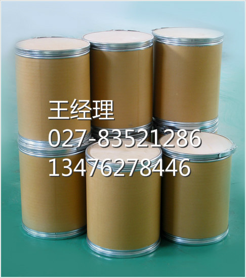 阿奇霉素原料药生产厂家