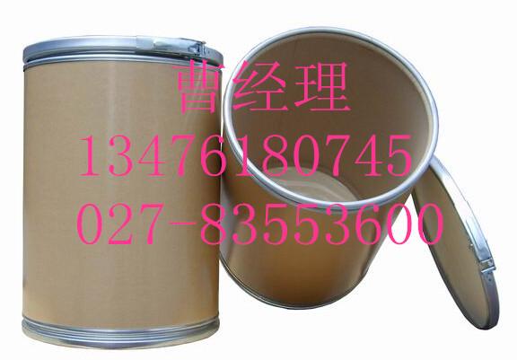 阿莫西林原料药生产厂家