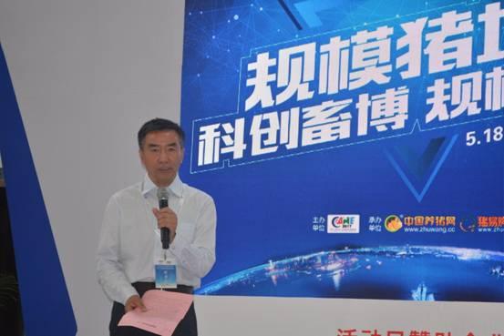 直播w88优德:第十五届中国畜牧业博览会在青岛隆重拉开帷幕