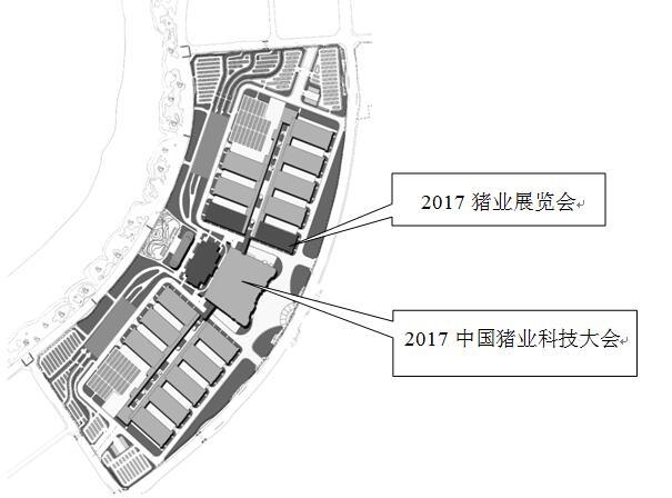"""关于举办""""2017猪业展览会""""的第二轮通知"""