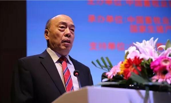 第五届全球猪业论坛暨第十五届(2017)中国猪业发展大会在青岛隆重召开