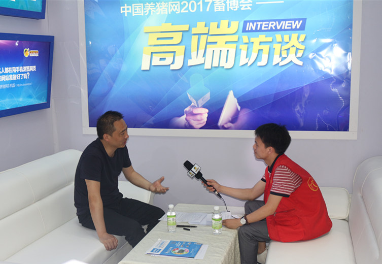 2017畜博会中国养猪网专访江西成必信生物科技有限公司董事长罗建华