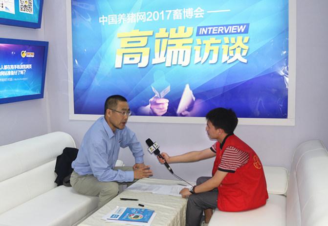 2017畜博会中国养猪网专访广州博善生物总经理潘军