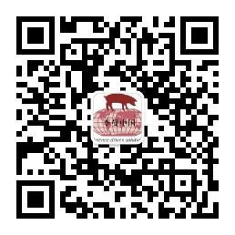 2017李曼大会铂金赞助