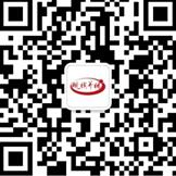 第二届(2017)东北养猪论坛暨东北猪业博览会(第二轮通知)