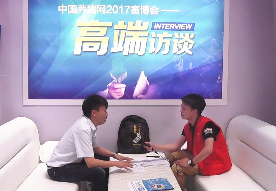 2017畜博会中国养猪网专访安徽卫星中兽药有限公司总经理申晓卓