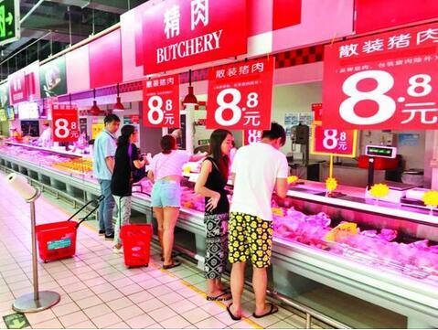 降了!今年市民吃猪肉,每斤可以少花四五块钱!