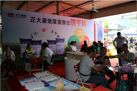 """第43届养猪产业博览会(广州)圆满结束,拍出1.2万的""""猪王"""""""