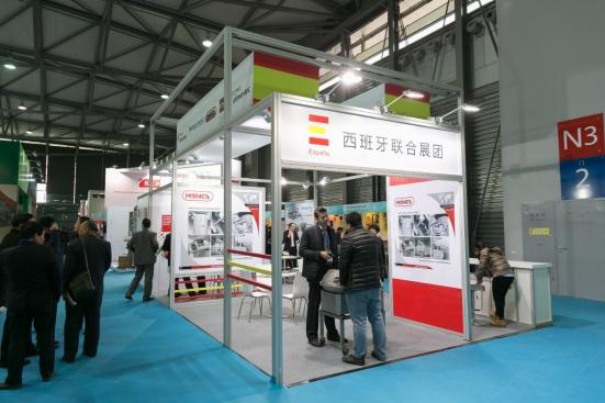 """""""中国国际肉业博览会""""将在9月14至17日于长沙举行"""